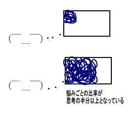 nayami3.jpg